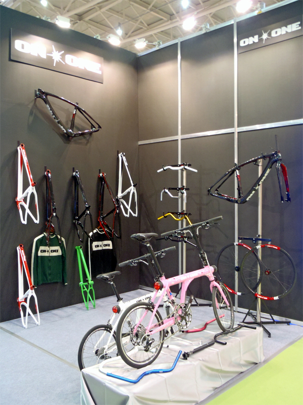 The On-One stand at the Taipei Cycle Show 2011